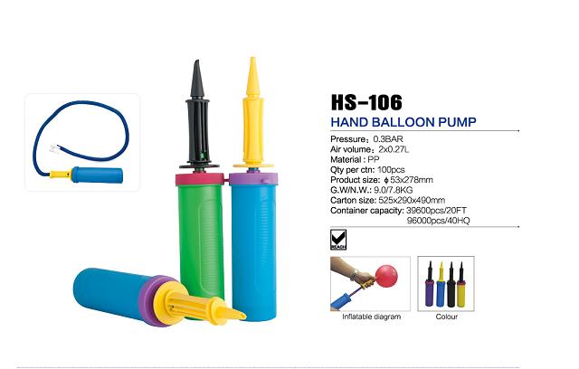 HS-106  hand balloon pump