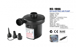 HS-198A  DC electric air pump