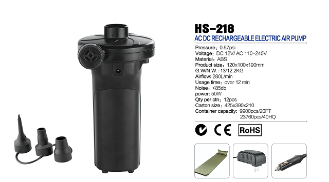 HS-218 AC DC Rechargeable air pump )