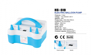 HS-518 double nozzle electric balloon pump